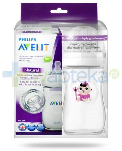 Avent Philips Natural butelka dla niemowląt 260 ml ze smoczkiem dla dzieci 1m+ [693/17] + butelka 260 ml Princess [ZESTAW]