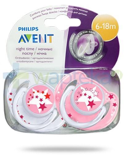 Avent Philips Night smoczek gryzak silikonowy ortodontyczny świecący w nocy dla dzieci 6-18m 2 sztuki [176/24]