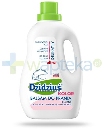 Dzidziuś Kolor balsam do prania 1500 ml
