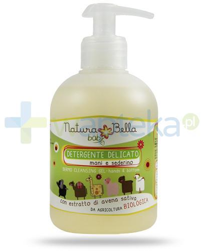 Naturabella Baby płyn antybakteryjny do mycia rączek i pupy 300 ml