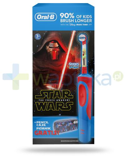 Oral-B Stages Kids Gwiezdne Wojny szczoteczka elektryczna dla dzieci 3+ 1 sztuka + piórnik [ZESTAW]