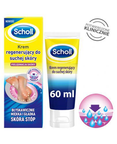 Scholl krem regenerujący do suchej skóry stóp 60 ml