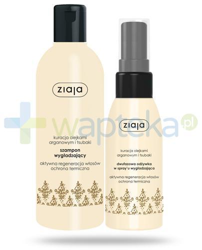 Ziaja Argan dwufazowa odżywka wygładzająca, spray 125 ml + Ziaja Argan szampon wygładzający 300 ml [ZESTAW]