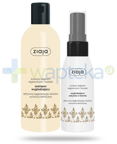 Ziaja Argan wygładzająca odżywka w kremie, spray 125 ml + Ziaja Argan szampon wygładzający 300 ml [ZESTAW]