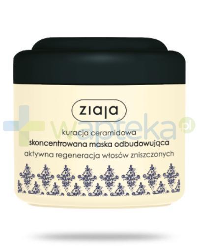 Ziaja Intensywna Odbudowa maska do włosów zniszczonych ceramidy 200 ml