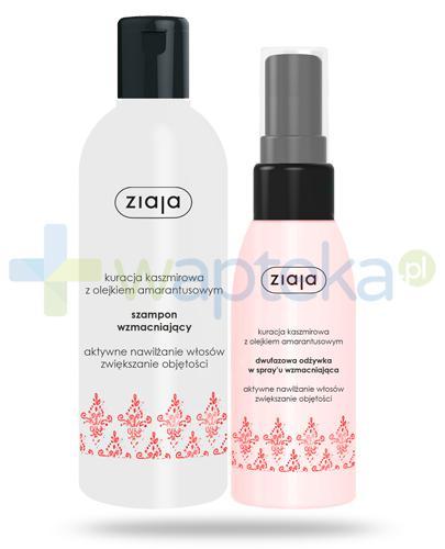 Ziaja Kaszmir dwufazowa odżywka wzmacniająca, spray 125 ml + Ziaja Kaszmir szampon wzmacniający 300 ml [ZESTAW]