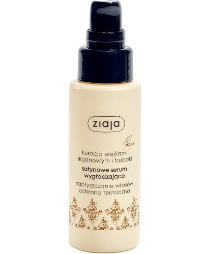 Ziaja Kuracja olejkami arganowym i tsubaki serum satynowe wygładzające włosy 50 ml