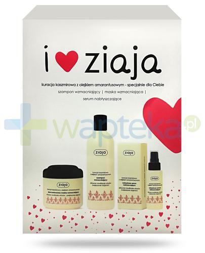 Ziaja Love You, Kaszmirowy szampon wzmacniający 300 ml + kaszmirowa maska wzmacniająca 200 ml + kaszmirowe serum nabłyszczające 50 ml [ZESTAW]